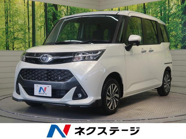 トヨタ カスタムG 衝突軽減 登録済未使用車