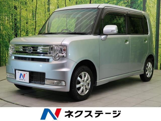 「トヨタ」「ピクシススペース」「軽自動車」「岐阜県」の中古車