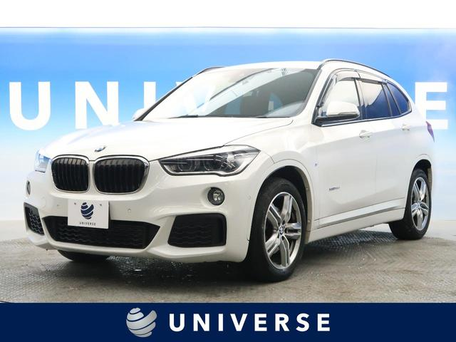 BMW xDrive 18d Mスポーツ ワンオーナー 禁煙車