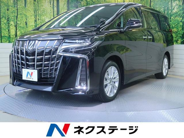 トヨタ 2.5S セーフティセンス ムーンルーフ 両側電動ドア