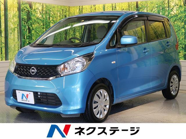 日産 S 衝突軽減装置 純正CDオーディオ キーレス 禁煙車