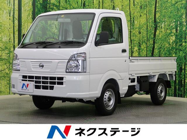 日産 DX 農繁仕様 5MT 届出済未使用車 4WD