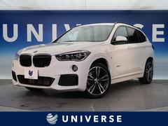 BMW X1xDrive 18d Mスポーツ OP19AW 電動Rゲート