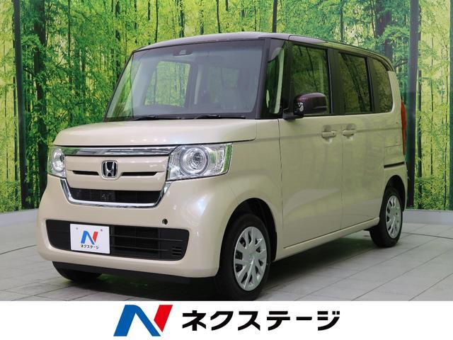 ホンダ G・Lホンダセンシング 届出済未使用 電動スライド 4WD