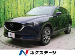 CX−5XD エクスクルーシブモード 特別仕様車 ディープレッド革