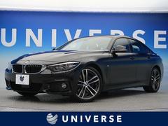 BMW420iグランクーペMスポーツ ファストトラックPKG 黒革