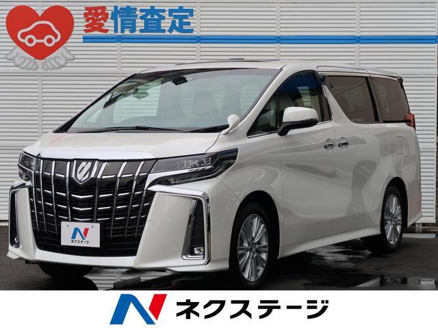 トヨタ 2.5S Aパッケージ セーフティセンス