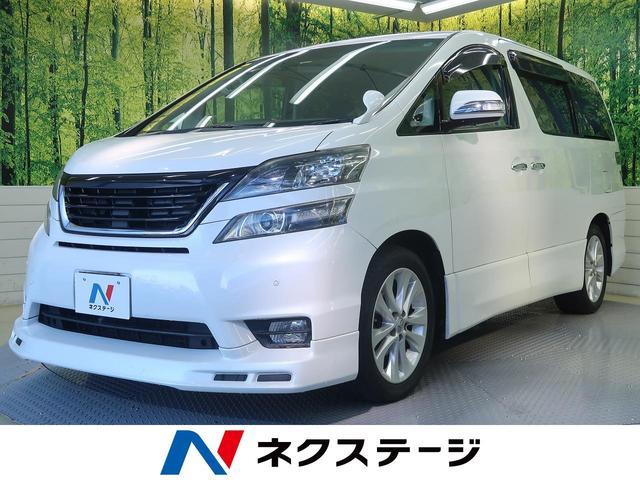 トヨタ 2.4Z プラチナムセレクション 後席モニター サイドカメラ