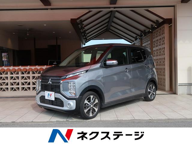 沖縄県の中古車ならeKクロス G 純正9インチナビ・e-アシスト・LEDライト・純正AW