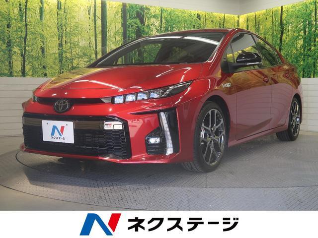 プリウスPHV(トヨタ) Sナビパッケージ・GRスポーツ 中古車画像