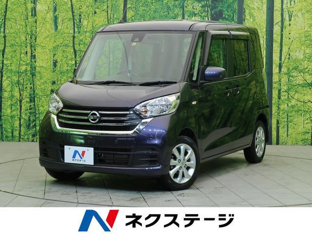 日産 X Vセレクション SDナビ エマージェンシーブレーキ