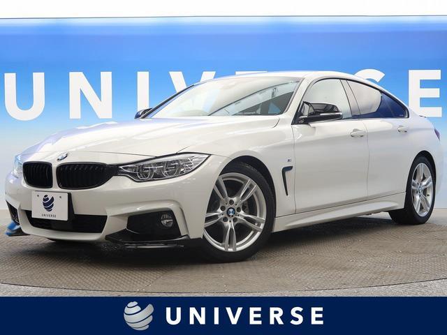 BMW 420i xDriveグランクーペ Mスポーツ 禁煙車