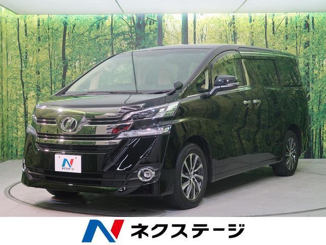 トヨタ 2.5V 4WD 純正10型ナビ アイドリングストップ