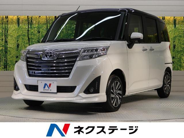 トヨタ カスタムG 新品ナビ 登録済未使用車