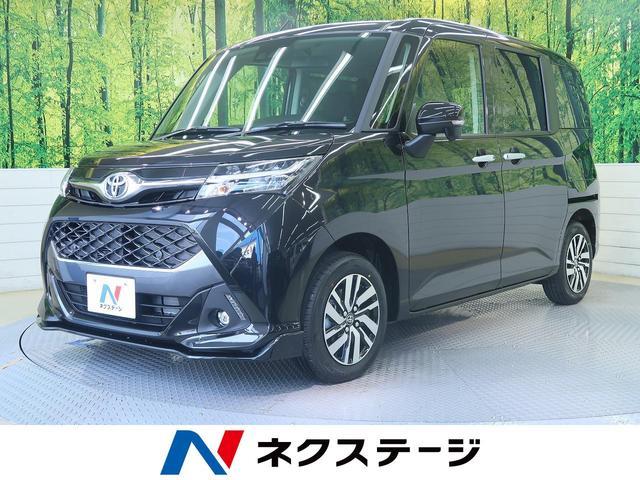 トヨタ カスタムG SDナビ スマートアシストIII 両側電動ドア