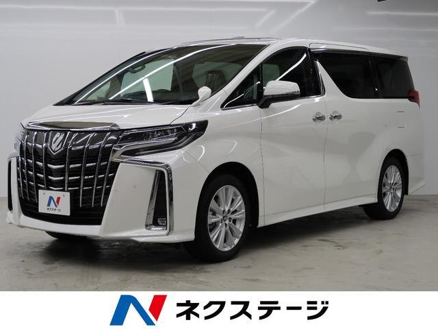 トヨタ 2.5S Aパッケージ サンルーフ/衝突軽減ブレーキ