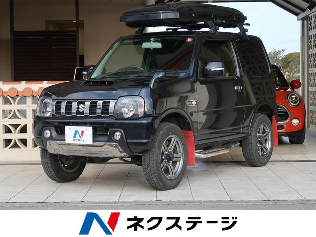 沖縄県の中古車ならジムニー ランドベンチャー 5速MT・純正ナビ・ETC・運転席ヒーター
