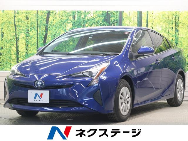 沖縄県の中古車ならプリウス S セーフティセンスP ナビレディPKG LEDヘッド