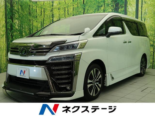 トヨタ 2.5Z Gエディション BIG-X11型 サンルーフ