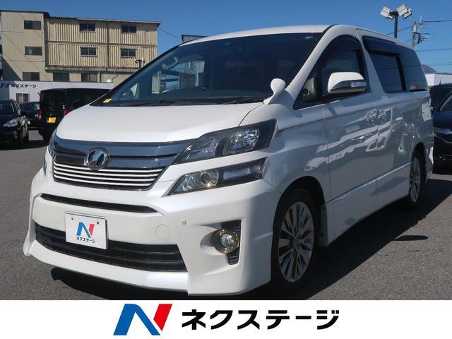 トヨタ 2.4Z ゴールデンアイズII 9型BIGX 天吊モニター