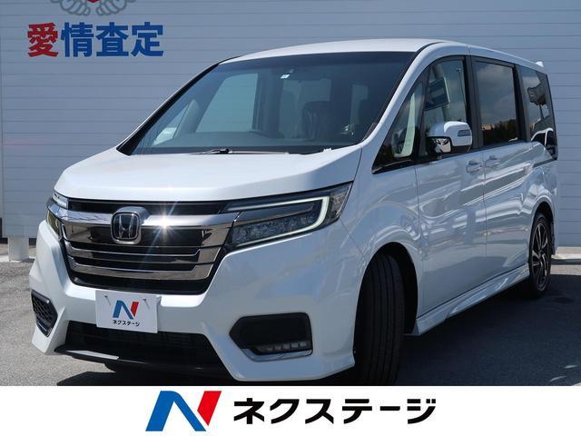 沖縄県うるま市の中古車ならステップワゴンスパーダ スパーダ・クールスピリット ホンダセンシング 登録済未使用車