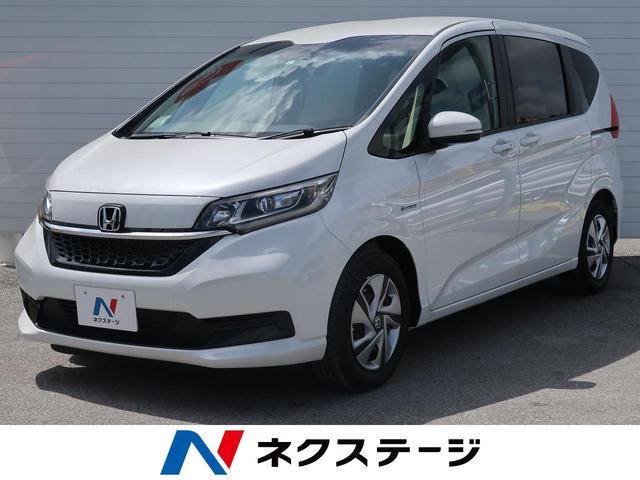 沖縄県うるま市の中古車ならフリードハイブリッド ハイブリッド・Gホンダセンシング 登録済未使用車