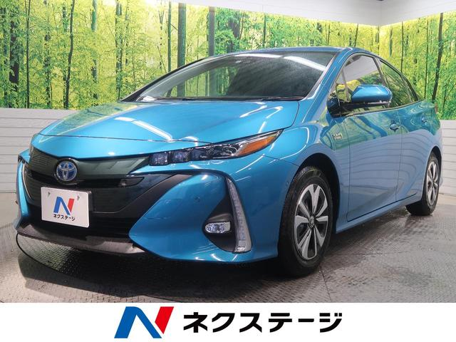 トヨタ A 禁煙車 セーフティーセンス メーカーSDナビ