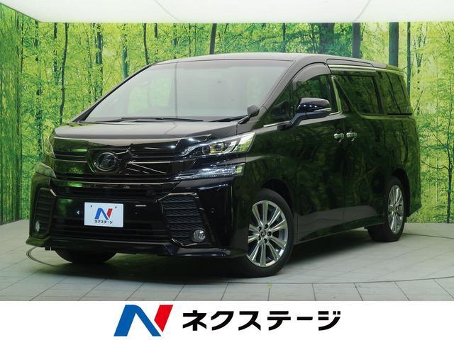 トヨタ 2.5Z Aエディション ゴールデンアイズ メーカーOPナビ