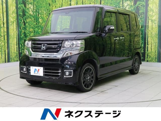 ホンダ G特別仕様車ターボSSブラックスタイルパッケージ 純正ナビ