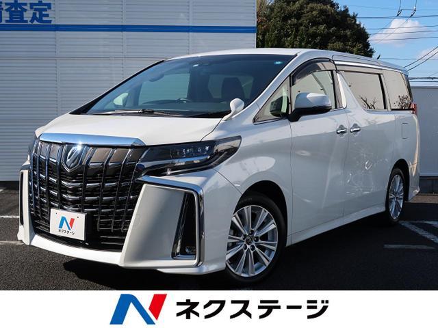 トヨタ 2.5S 自社買取 ワンオーナー 8人乗り プリクラッシュ