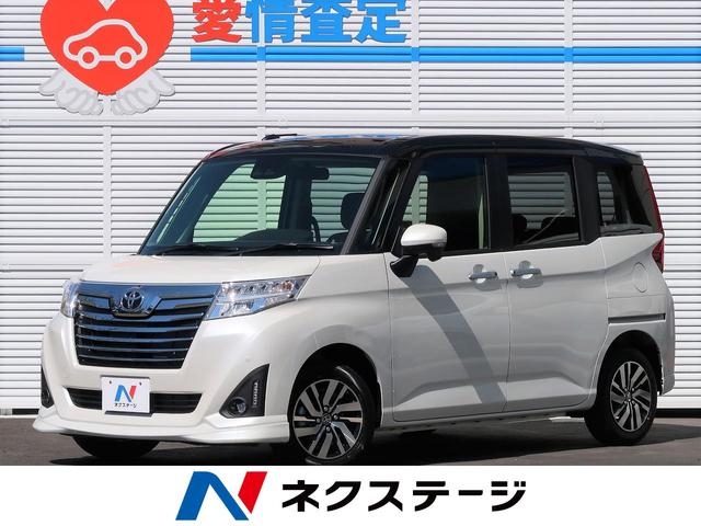 トヨタ カスタムG 両側電動ドア 衝突軽減装置 ツートン