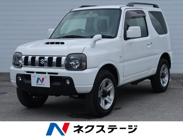 沖縄県の中古車ならジムニー XC 4WD ターボ 純正16AW