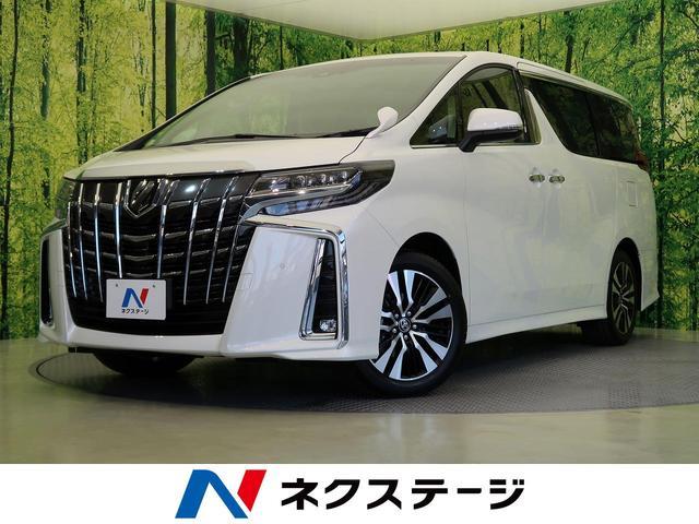 トヨタ 2.5S Cパッケージ 登録済未使用車 三眼LEDヘッド