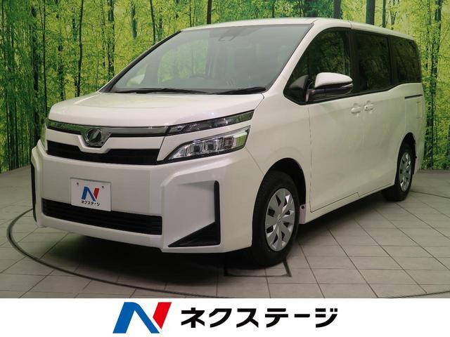 トヨタ X セーフティーセンス 登録済未使用車 両側パワスラ 7人