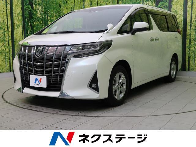 トヨタ 2.5X 純正9型ナビ 天吊モニター 両側電動ドア 禁煙車