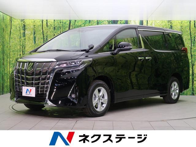 トヨタ 2.5X 4WD 新型ディスプレイオーディオ 登録済未使用車
