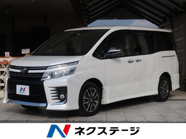 沖縄県の中古車ならヴォクシー ZS 煌 純正8型SDナビ フルセグTV 自社買取