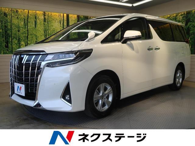 トヨタ アルファード 2.5X 登録済未使用車 セーフティセンス 両側パワスラ