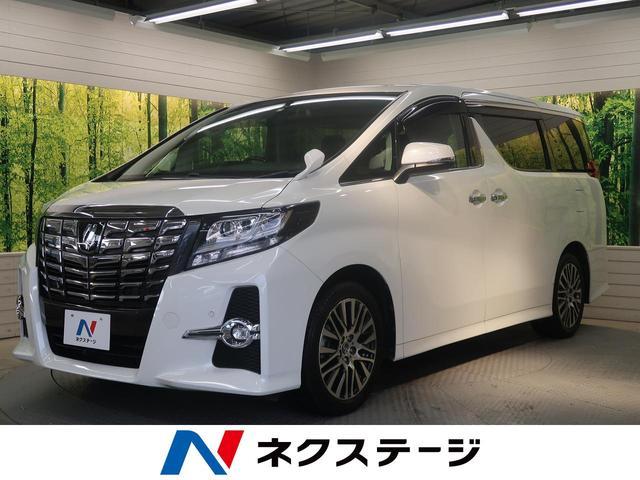 トヨタ 2.5S Cパッケージ 純正10型ナビ 後席モニター