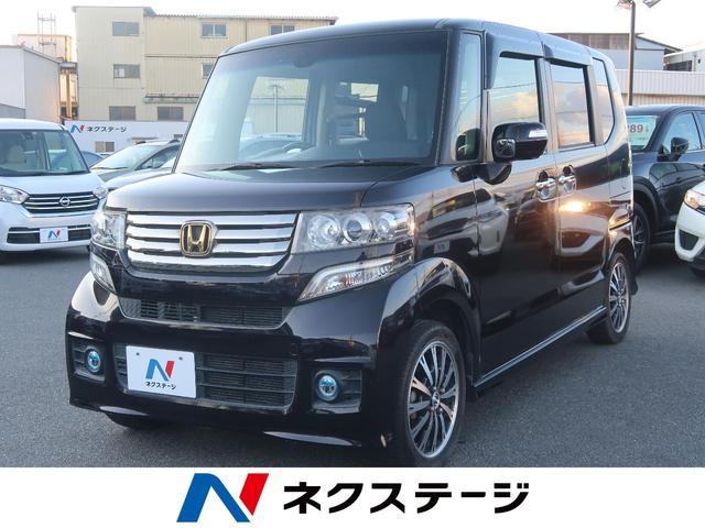 ホンダ G特別仕様車ターボSSパッケージ 純正7型ナビ 禁煙車