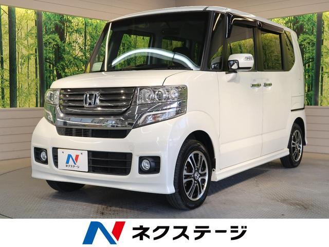 ホンダ N-BOXカスタム G特別仕様車SSパッケージ 純正ナビ 両側電動ドア