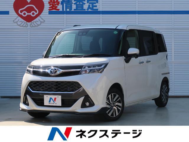 トヨタ カスタムG 登録済み未使用車 両側電動スライドドア