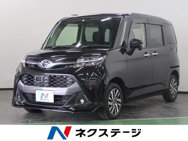 トヨタ カスタムG 純正9型ナビ コンフォートパック 両側電動ドア