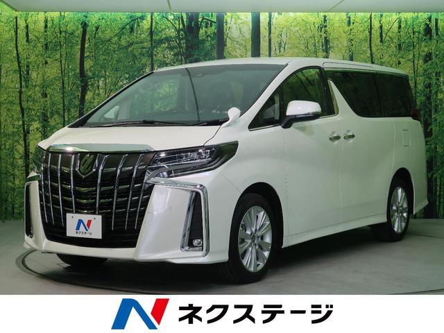 トヨタ 2.5S 4WD 登録済未使用車 セーフティセンス