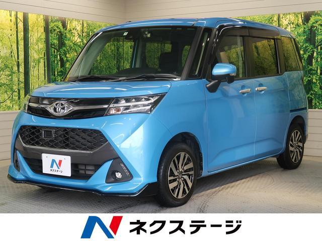 トヨタ カスタムG S 純正SDナビ バックカメラ 衝突軽減