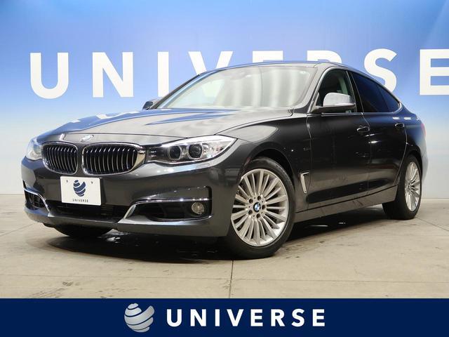 BMW 320iグランツーリスモ ラグジュアリー 革シートセット 前席シートヒーター パワーシート 電動リアゲート 純正HDDナビ バックカメラ パークディスタンスコントロール 純正18インチAW クルーズコントロール レーンチェンジウォーニング