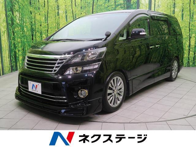 トヨタ 2.4Z ゴールデンアイズII アドミレーションエアロ