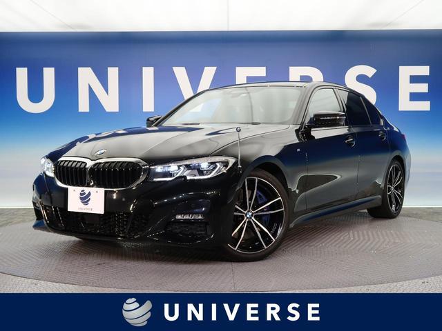 BMW 330i Mスポーツ イノベーション・コンフォートPKG