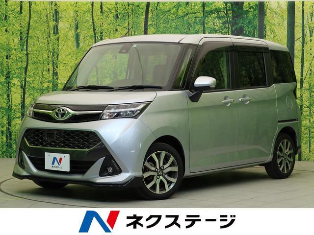 トヨタ カスタムG-T 純正SDナビ 両側電動スライド ターボ
