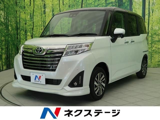 トヨタ カスタムG 登録済未使用車・両側電動スライド・クルコン